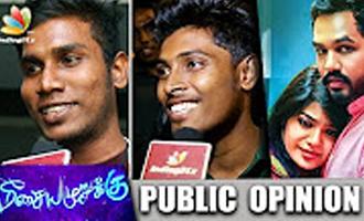 Meesaya Murukku Public Review