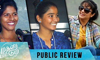 Magalir Mattum Public Review & Reaction
