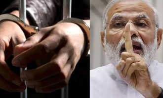 madhya pradesh 28 year old man arrested for posting morphed pictures of prime minister narendra modi facebook pm