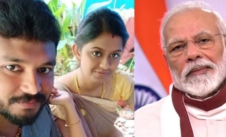 PM Modi is near unknown man tried to get cash from tamil actor