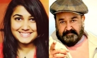 Mohan Lal's daughter Vismaya to enter film industry