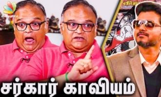 ADMK helped Sarkar become an epic - Mohanraman