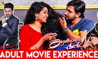 First Adult Movie : Monisha Arshak & Surya Darshan Reaction