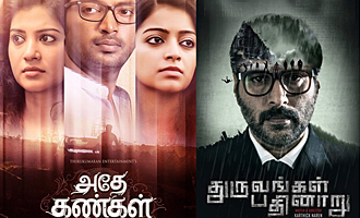 Two non-star Tamil films rule Chennai Box office in R'Day weekend