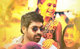 How has 'Puriyatha Puthir' & 'Kurangu Bommai' performed in box office?