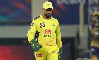Captain MS Dhoni Says Still Havent Left Behind My Legacy In CSK after Winning 4th IPL Title Chennai Super Kings 2022