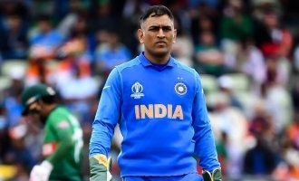 Thala Dhoni to retire after World Cup 2019