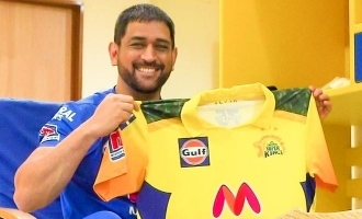 [VIDEO] MS Dhoni reveals new CSK jersey for IPL 2021