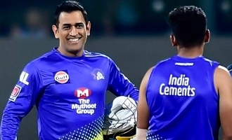 MS Dhoni to start training for IPL 2020 on this date