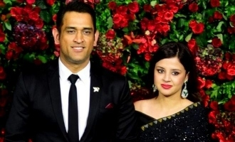 [PICTURE] MS Dhoni gives wife Sakshi a beautiful gift on their wedding anniversary