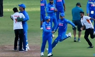 Dhoni's loving play with his fan video goes viral