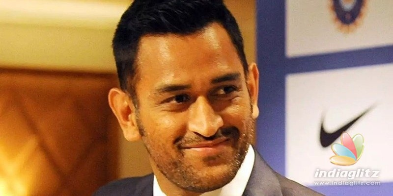 M.S.Dhoni releases awesome video that will connect to everyones childhood