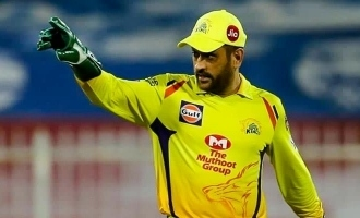 MS Dhoni to retire from IPL too?