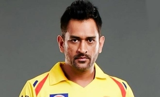CSK captain MS Dhoni's Corona test results out!