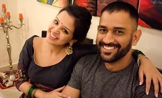 Sakshi Dhoni shares photos of Dhoni's birthday celebration!