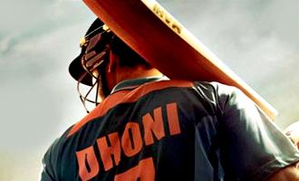 Dhoni becomes a Crorepathi in Chennai