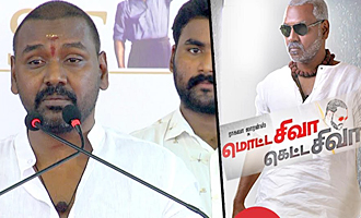 Review Movie after 3 days: Vishal and Lawrence speech at 'Neruppuda' Audio Launch