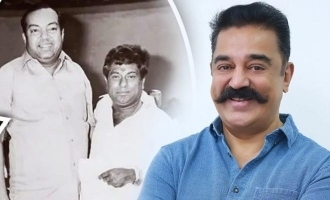 Kamal Haasan pays tribute to the legends MSV and Kannadasan on their birth anniversary