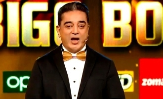 Bigg Boss Tamil title winner result leaked?