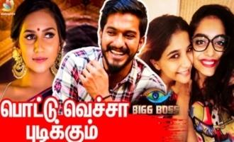 Who is that lucky girl - Bigg Boss 3 winner Mugen Rao interview