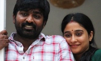 The short and sweet teaser of Vijay Sethupathi's 'Mugizh' is here!