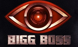 'Bigg Boss' rules relaxed for  actress summoned in drug case