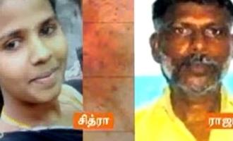 4வது மனைவியால் கொல்லப்பட்ட கார் திருடன்: கொலைக்கு உதவிய 3வது காதலன்