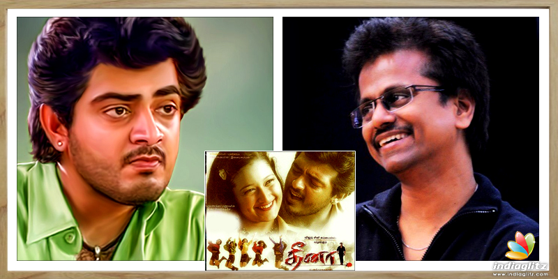 Ajith and First time directors - Tamil Movie News ...