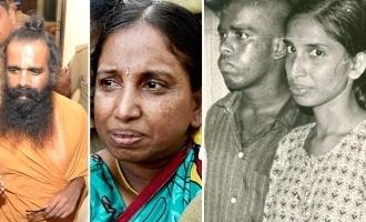 ராஜீவ் வழக்கில் கைதானவர்களுக்கு, வீடியோ கால் பேச அனுமதி....!