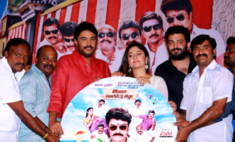 'Muthina Kathirikai' Movie Audio Launch