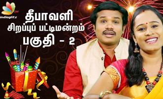 Madurai Muthu's Diwali Pattimandram 2017 - Part 2