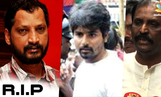 Sivakarthikeyan, Lyricist Vairamuthu at Lyricist Na Muthukumar Death - Funeral Video