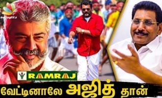 Ajith Brought Back INDIAN Culture : K.R. Nagarajan, Founder of Ramraj Cotton Interview