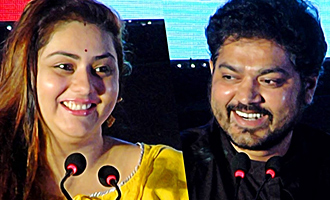 Hi Machans : Namitha Speech at Bhaskar Oru Rascal Audio Launch