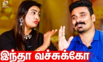 He will kiss and hug me all the time - Myna Nandhini - Yogeshwaran fun interview part 2