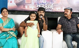 Nandini (TV series) Press Meet