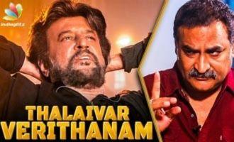 PETTA : Thalaivar Full Verithanam | Aadukalam Naren Interview