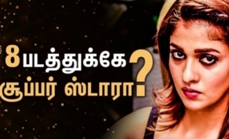 Why Nayanthara is a Superstar - 8 Movies as HERO or Anything Else ?