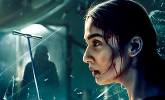 Stunning first look of Nayanthara's Netrikann released!