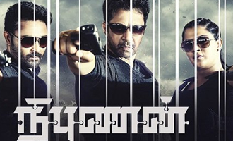 'Nibunan' and 'Kootathil Oruthan'- Opening weekend performance