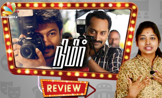 'Nimir' Movie Review by Vidhya