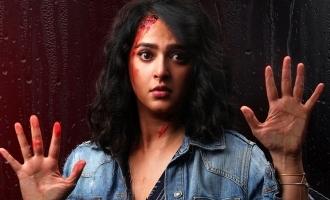 Anushka in Nishaptham released in OTT Platform soon
