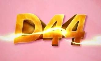 தனுஷின் 'D44' படத்தில் இணைந்த பிரபல நடிகை: சன் பிக்சர்ஸ் அறிவிப்பு