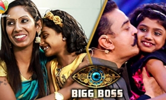 Why Poshika Cried After Watching Bigg Boss ? : Nithya Interview