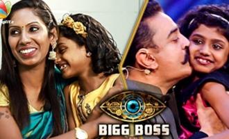 Why Poshika Cried After Watching Bigg Boss ? : Nithya Interview