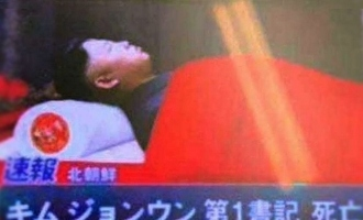 Picture of Kim Jong Un lying in a coffin sparks death rumours