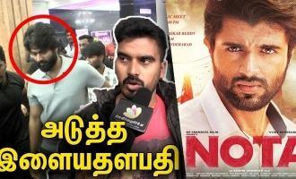 Vijay Devarakonda's 'NOTA' Movie Public Review