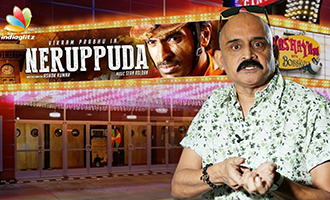Neruppu Da Movie Review : Kashayam with Bosskey