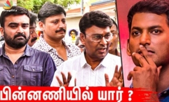 Who is Behind Bhagyaraj Team?