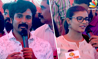 Our Dreams Come True : Sivakarthikeyan Speech at Nadigar Sangam New Building Pooja